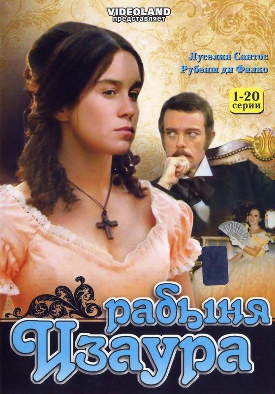 porno-rabini-filmi-na-russkom-yazike