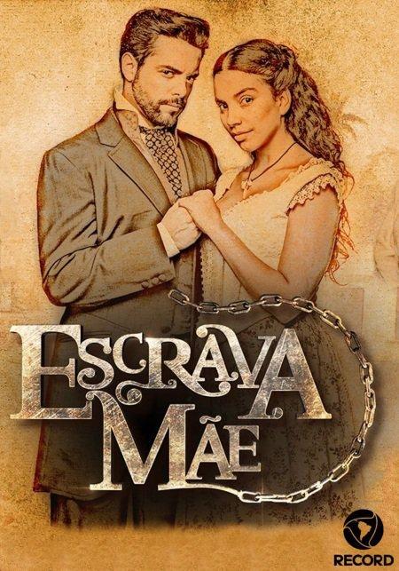 смотреть бразильский сериал во имя любви онлайн