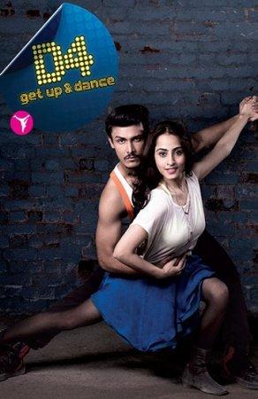 Д4 вставай и танцуй / D4 get up & dance Все серии (2016) смотреть онлайн индийский сериал на русском языке