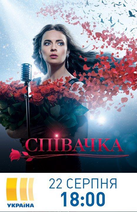 Секс мсто 2 сезон з укранським перекладом