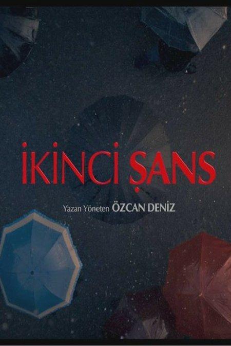 турецкий сайт знакомств на русском языке для брака