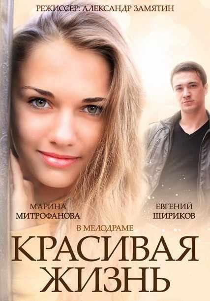 сериал русский скачать бесплатно торрент