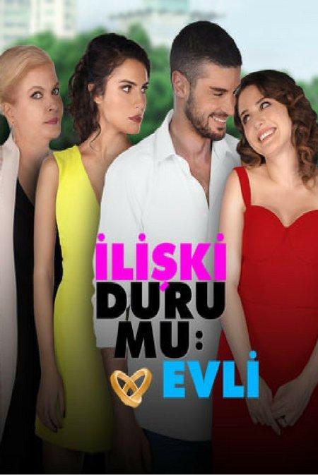 Кадры из фильма статус отношении турецкий сериал на русском языке