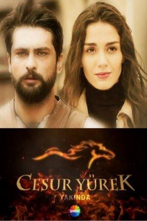 კაცი / Cesur Yurek  / Храброе сердце