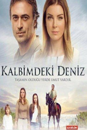 Дениз в моем сердце / Kalbimdeki Deniz Все серии (2016) смотреть онлайн на русском языке