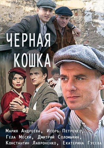 Смотреть видео с женщиной русской