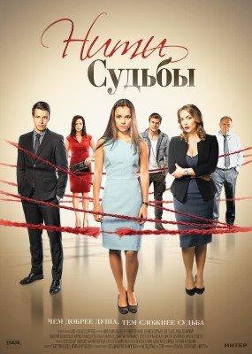 Смотреть онлайн русский сериал новые