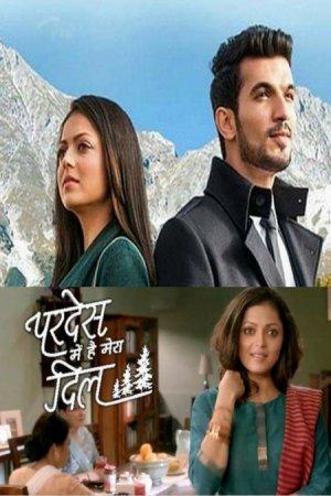 «Вторая Свадьба Индийский Сериал Все Серии Подряд» — 2013