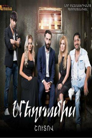 Турецкие сериалы 2018  на русском языке смотреть лучшие
