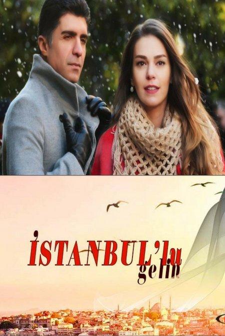 турецкие сериалы на русском языке 2017 года