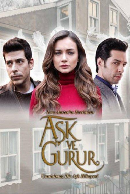 довольно турецкий сериал
