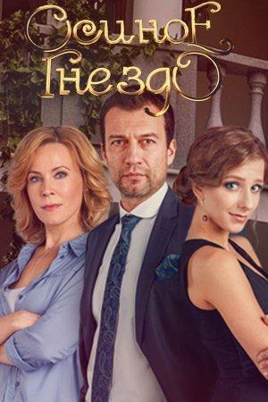 Русские сериалы смотреть онлайн все серии бесплатно