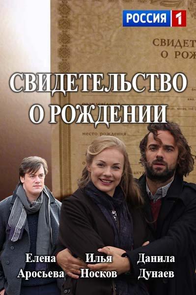 Русский Роман онлайн. Смотреть Канал Русский Роман (Россия ...