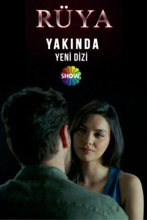 Сон / Ruya Все серии (2017) смотреть онлайн турецкий сериал на русском языке