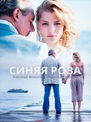 Русский минет юные девушки смотреть бесплатно фото 47-208