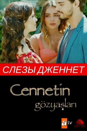 Seriale Online Subtitrate, Gratuite, Calitate HD pe