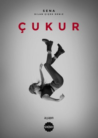 Чукур / Cukur Все серии (2017) смотреть онлайн турецкий сериал на русском языке