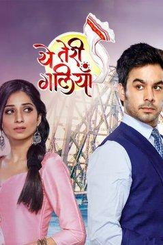 Твои улочки / Yeh Teri Galiyan Все серии (2018) смотреть онлайн индийский сериал на русском языке