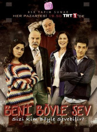 Люби меня таким / Beni boyle Sev Все серии (Турция 2013) смотреть онлайн турецкий сериал с русским переводом