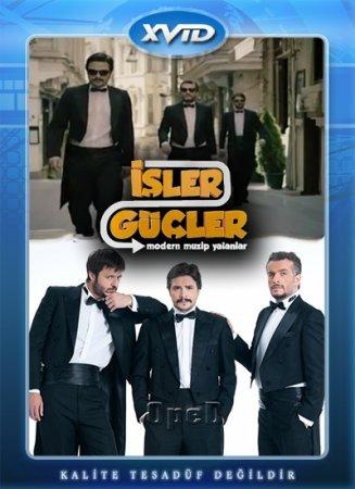 «Турецкий Сериал Прости Меня 2 Сезон На Русском Языке» — 2012