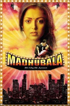 Мадхубала Все серии (Индия, 2012) смотреть онлайн индийский сериал на русском языке