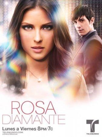 Бриллиантовая роза Все серии: 1-125 (Мексика 2012) смотреть онлайн на русском языке латиноамериканский сериал
