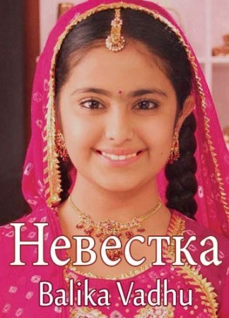 Все серии индия смотреть онлайн